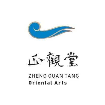 ZHENG GUAN TANG ORIENTAL ARTS